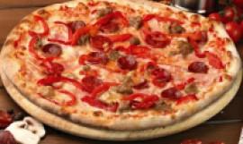 Пицца Охотничья, 26 см.